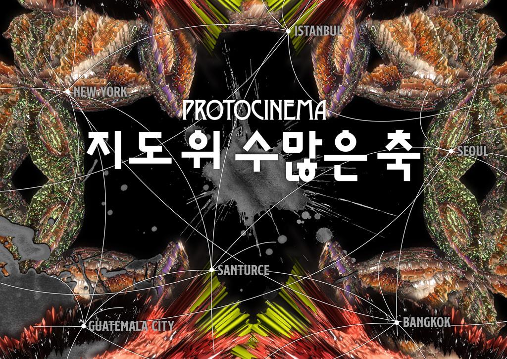 AFIMP-2021-Korean-Horizontal-1.jpg#asset:2211
