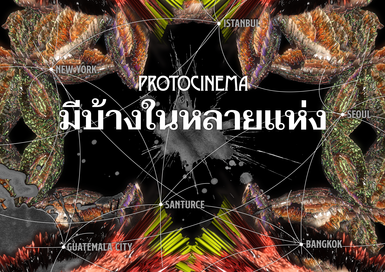 AFIMP-2021-Thai-Horizontal-1.jpg#asset:2224