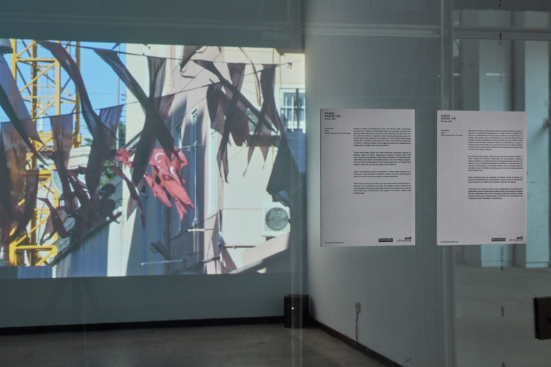 <p>Hasan Özgür Top, The Atelier installation, 2018, Protocinema at Proyecto Amil, Lima with support of SAHA.</p>